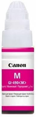 Картридж струйный Canon GI-490M 0665C001 пурпурный