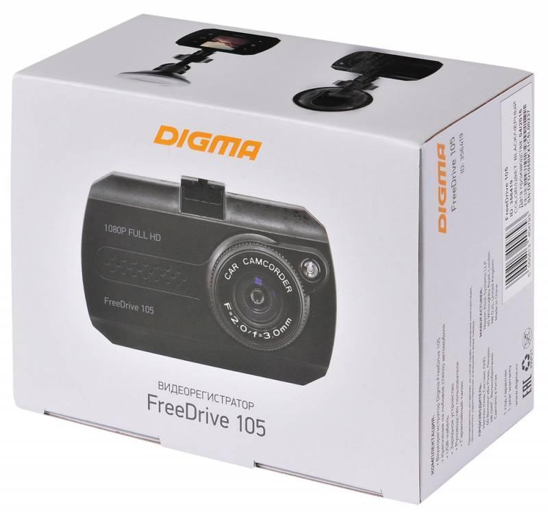 Видеорегистратор Digma FreeDrive 105 (FREEDRIVE 105) - фото 13