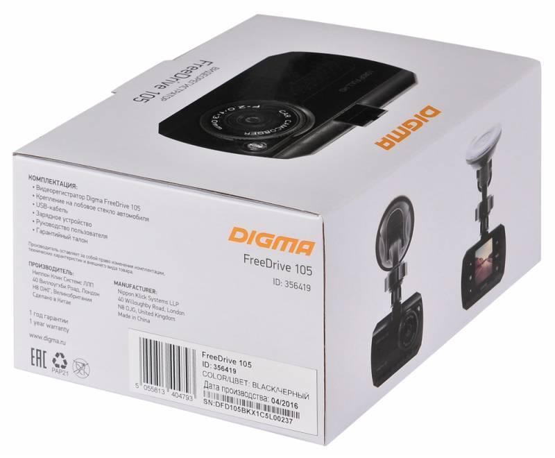 Видеорегистратор Digma FreeDrive 105 (FREEDRIVE 105) - фото 16