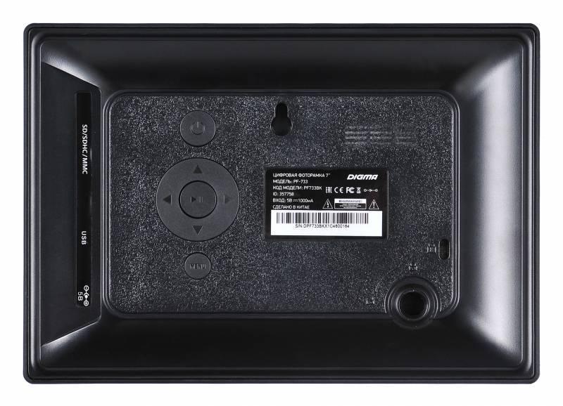 """Цифровая фоторамка 7"""" Digma PF-733 черный - фото 2"""