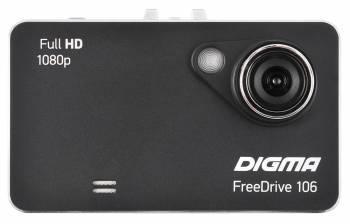 Видеорегистратор Digma FreeDrive 106 черный (FREEDRIVE 106)