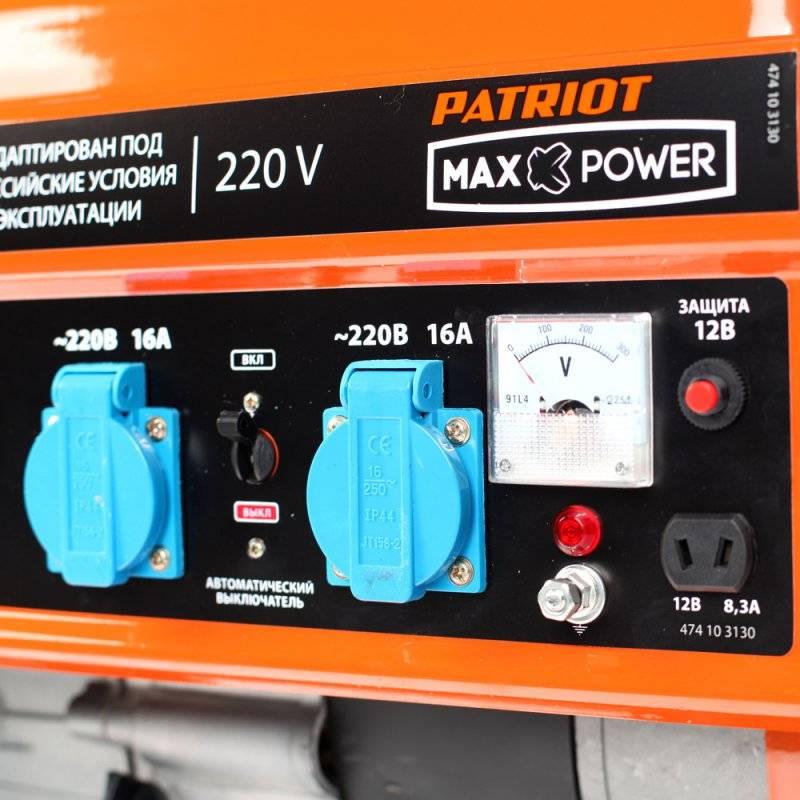Генератор Patriot Max Power SRGE 2500 (474103130) - фото 3