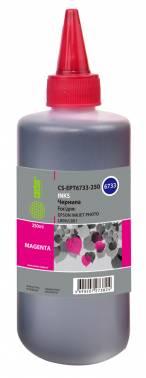Чернила Cactus CS-EPT6733-250 пурпурный 250мл