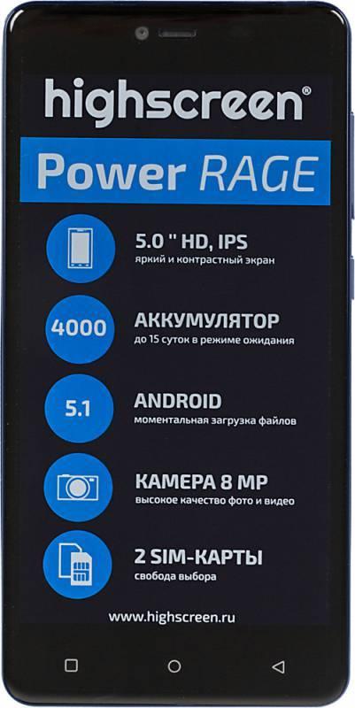 Смартфон HighScreen Power Rage 16ГБ синий - фото 1