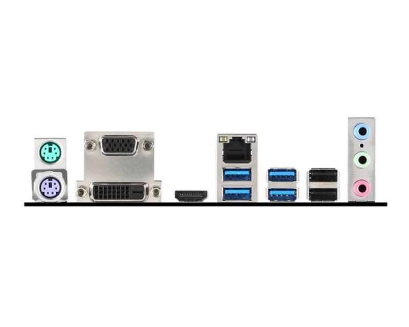 Материнская плата MSI B150 PC MATE Soc-1151 ATX - фото 2