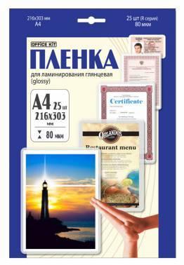 Пленка для ламинирования Office Kit LPA480 A4 80мкм (25шт)