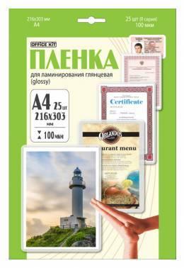 Пленка для ламинирования Office Kit LPA4100 100мкм A4 (25шт)