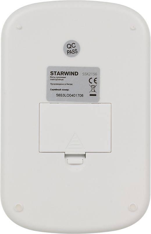Кухонные весы Starwind SSK2156 голубой - фото 3