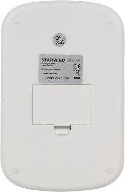 Кухонные весы Starwind SSK2156 голубой