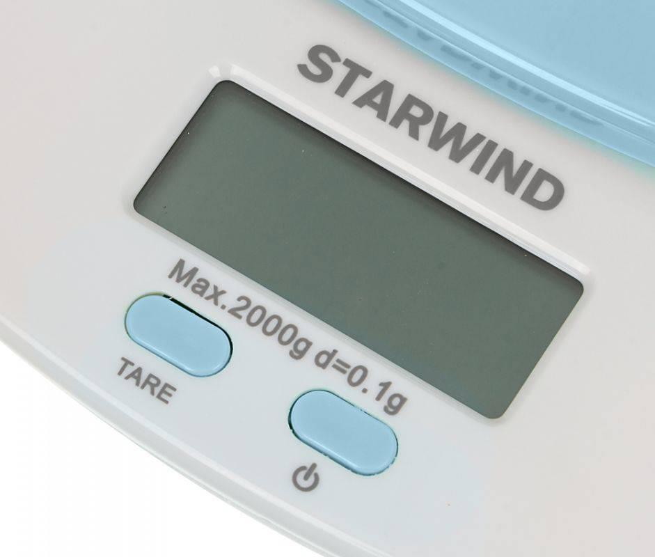 Кухонные весы Starwind SSK2156 голубой - фото 4