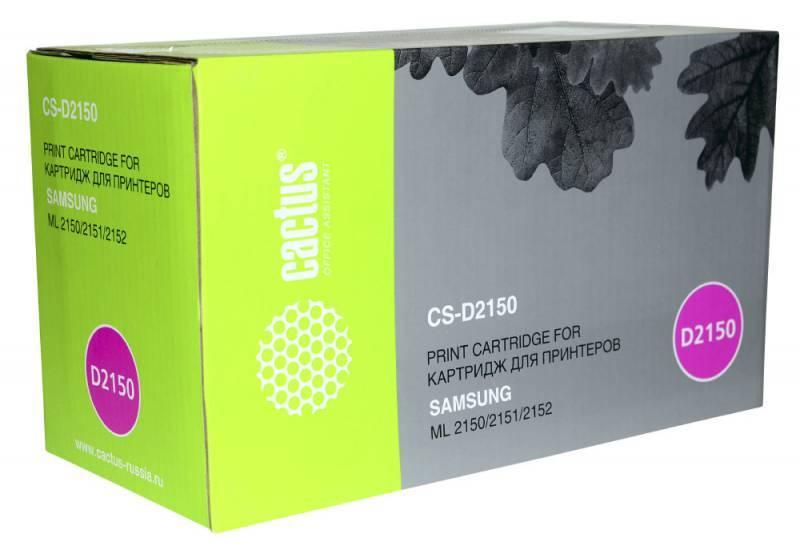 Тонер Картридж Cactus CS-D2150 черный - фото 1