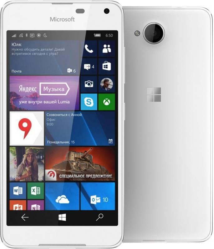 Смартфон Microsoft Lumia 650 Dual Sim 16ГБ белый - фото 1