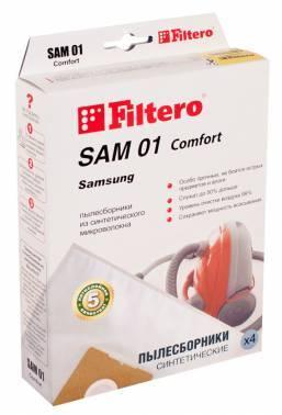 Пылесборники Filtero SAM 01 Comfort
