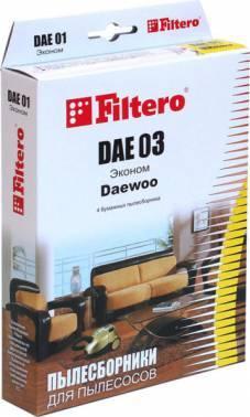 Пылесборники Filtero DAE 03 Эконом