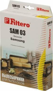 Пылесборники Filtero LGE 03 Эконом