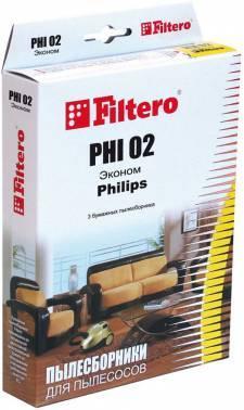Пылесборники Filtero PHI 02 Эконом