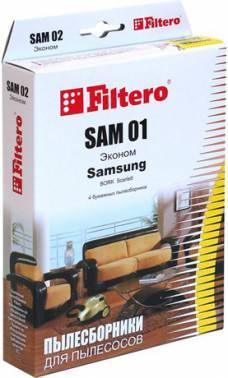 Пылесборники Filtero SAM 01 Эконом