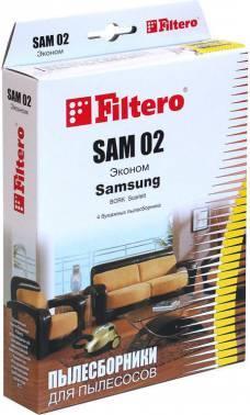 Пылесборники Filtero SAM 02 Эконом