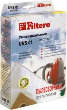 Пылесборники Filtero UNS 01 Эконом