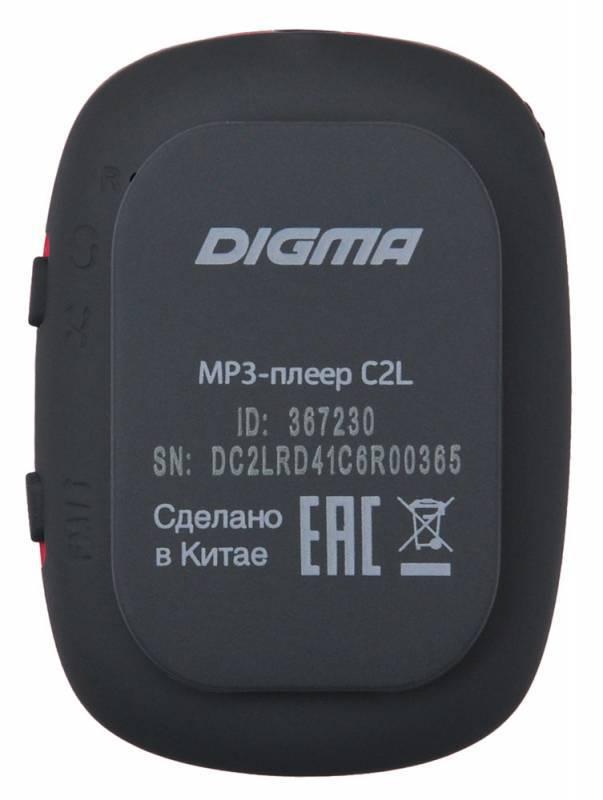 Плеер Digma C2L 4ГБ красный - фото 6
