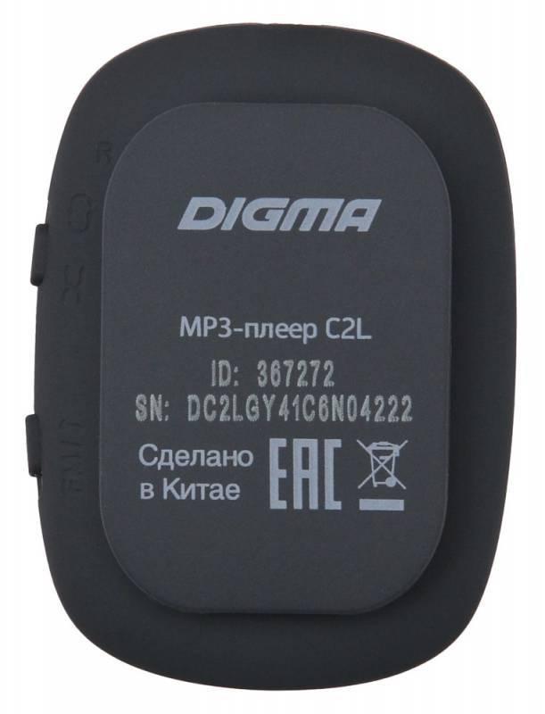 Плеер Digma C2L 4ГБ серый (C2LG) - фото 6