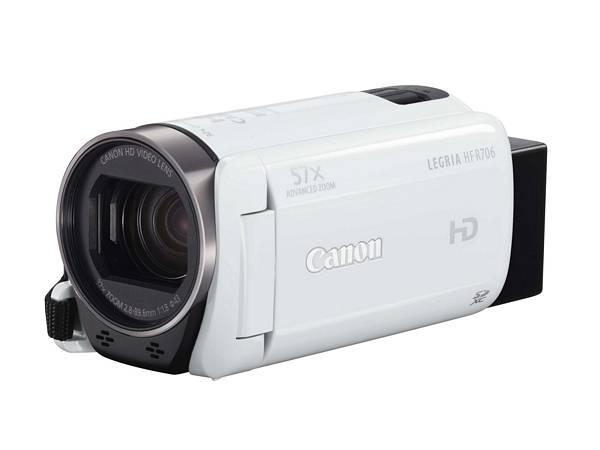 Видеокамера Canon Legria HF R706 белый - фото 1
