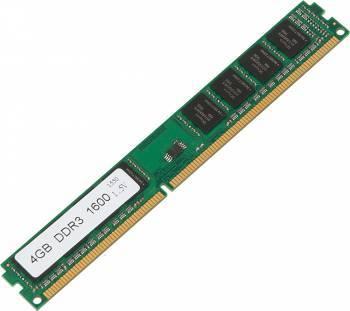 Модуль памяти DIMM DDR3 4Gb Hynix