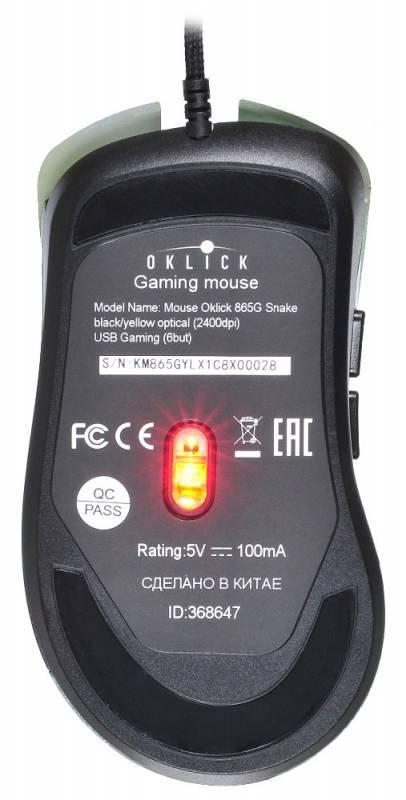 Мышь Oklick 865G Snake черный/желтый (GM-26 YELLOW) - фото 7