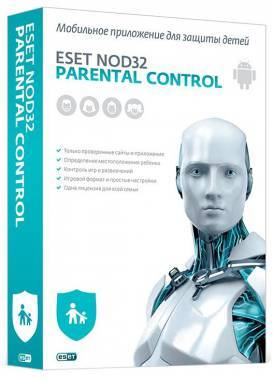 ПО Eset NOD32 NOD32 Parental Control для всей семьи 1 год (NOD32-EPC-NS(BOX)-1-1)
