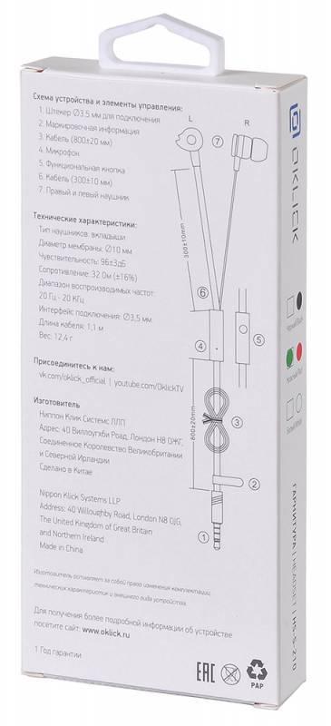 Гарнитура Oklick HS-S-210 красный - фото 6