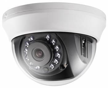 Камера видеонаблюдения Hikvision DS-2CE56C0T-IRMM белый