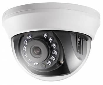 Камера видеонаблюдения Hikvision DS-2CE56D0T-IRMM белый