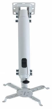 Кронштейн для проектора Kromax PROJECTOR-100 белый (20196)