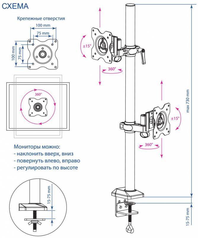 Кронштейн для мониторов ЖК Kromax OFFICE-5 серый - фото 2