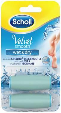 ������� ��������� Scholl Velvet Smooth Wet&Dry