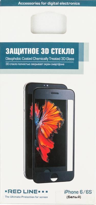Защитное стекло Redline для Apple iPhone 6/6S (УТ000008165) - фото 1