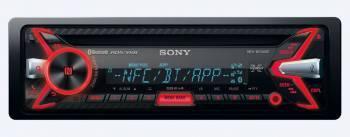 ������������� Sony MEX-N5100BE