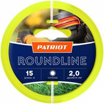 Леска для садовых триммеров Patriot Roundline