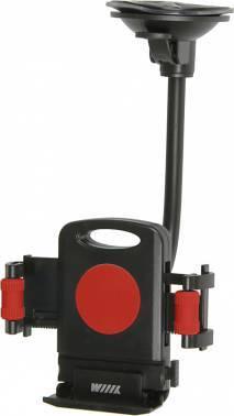 Держатель Wiiix HT-WIIIX-01Nr красный / черный