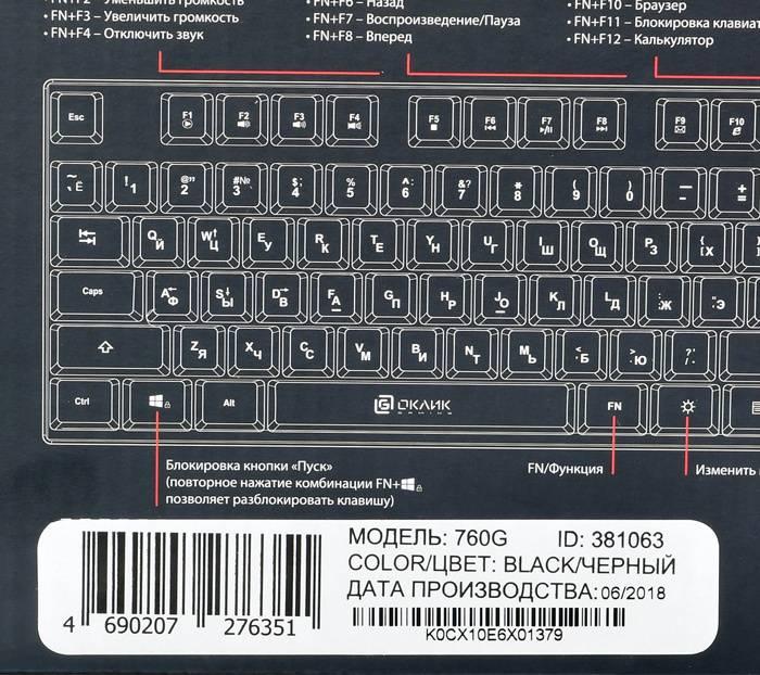 Клавиатура Oklick 760G GENESIS черный (KW-1602) - фото 12