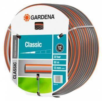 Шланг Gardena Classic (18010-20.000.00)
