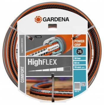 Шланг Gardena Highflex (18085-20.000.00)