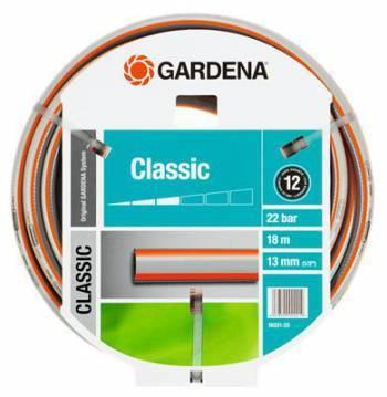 Шланг Gardena Classic (18001-20.000.00)