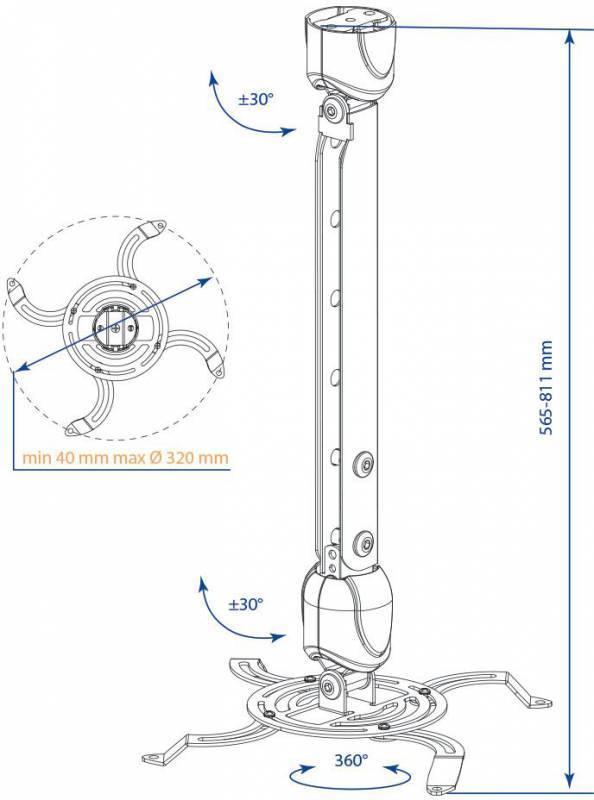 Кронштейн для проектора Kromax PROJECTOR-400 белый - фото 2