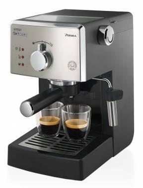 Кофеварка эспрессо Philips ABC CLASS HD8325 / 79 серый / черный