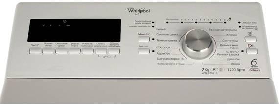 Стиральная машина Whirlpool WTLS 70712 белый - фото 5