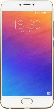 Смартфон Meizu M570H Pro 6 32Gb золотистый/белый моноблок 3G 4G 2Sim 5.2 1920x1080 Android 6.0 21.16Mpix 802.11abgnac BT GPS GSM900/1800 GSM1900 MP3 A-GPS (M570H 32GB GOLD)