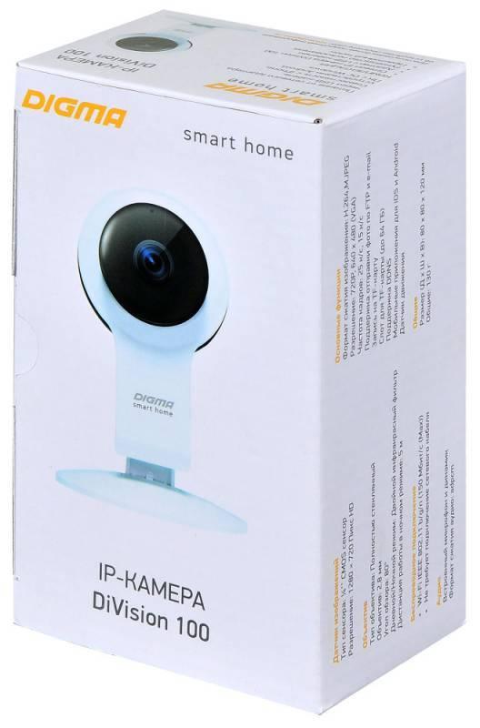 Видеокамера IP Digma DiVision 100 белый - фото 9
