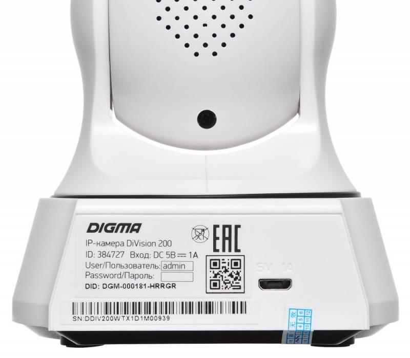 Видеокамера IP Digma DiVision 200 белый (DV200) - фото 8