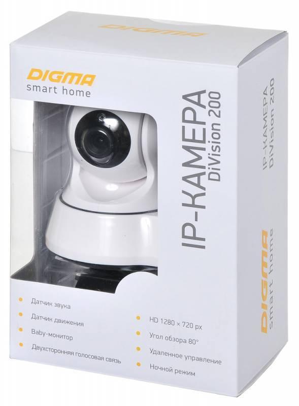 Видеокамера IP Digma DiVision 200 белый (DV200) - фото 11